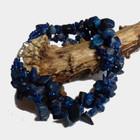 Bransoletka Poetica z lapis lazuli (3)